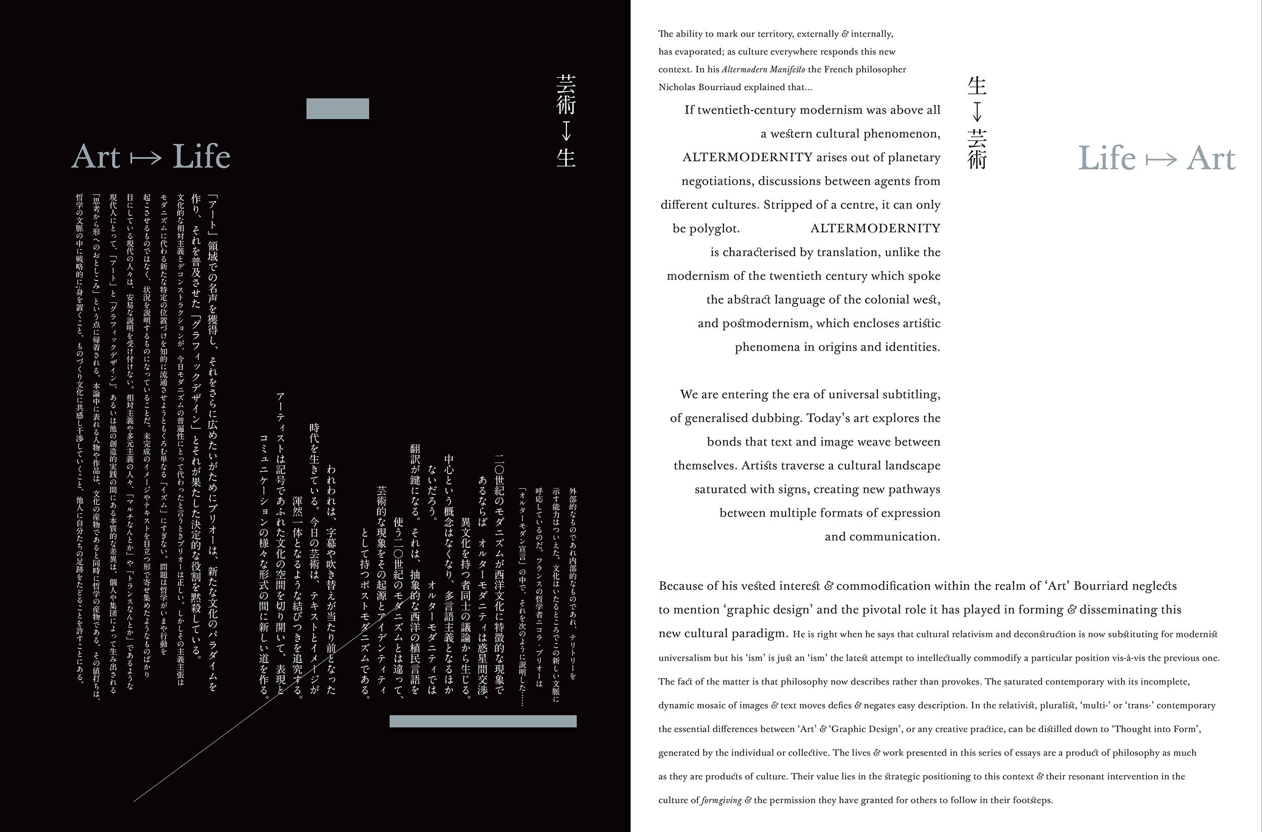 idea magazine _ wayposts (1)
