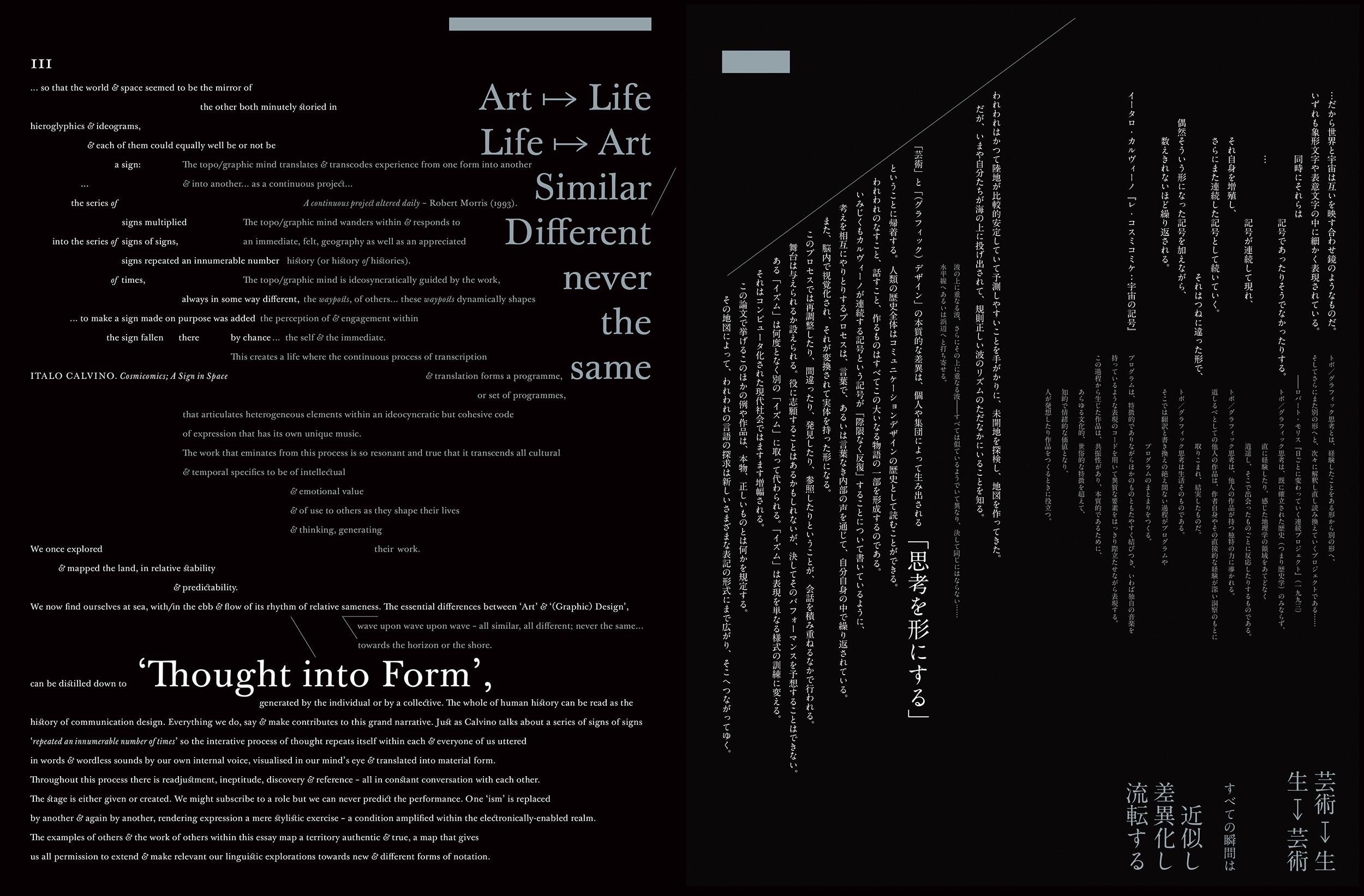 idea magazine _ wayposts (2)