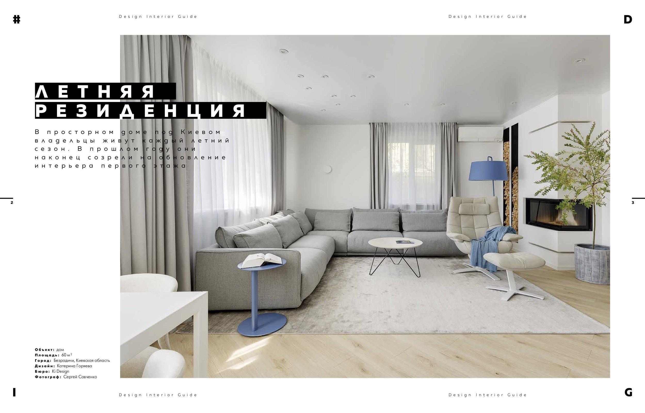 Ki-Design_txt1.jpg