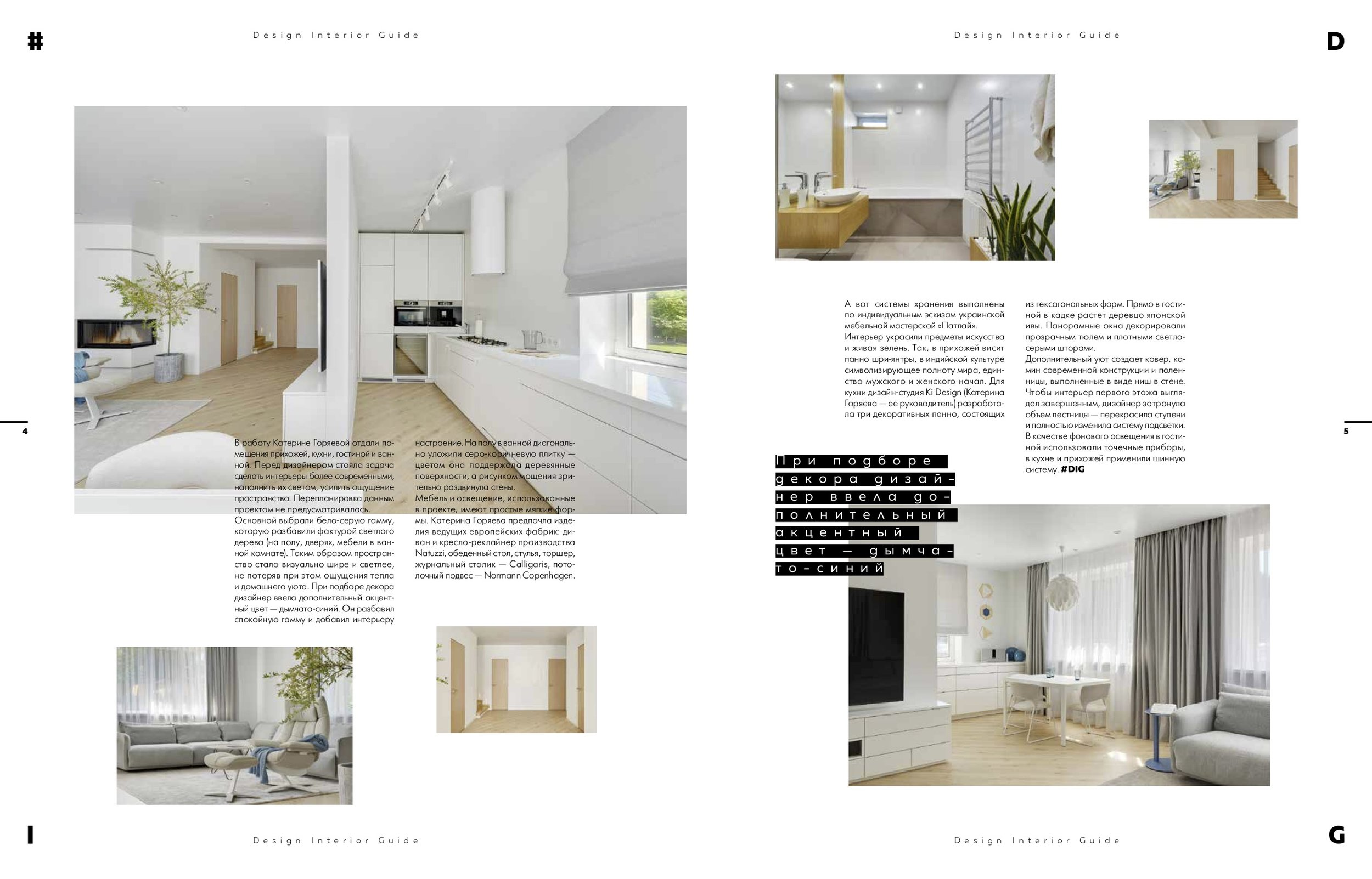 Ki-Design_txt1-2.jpg
