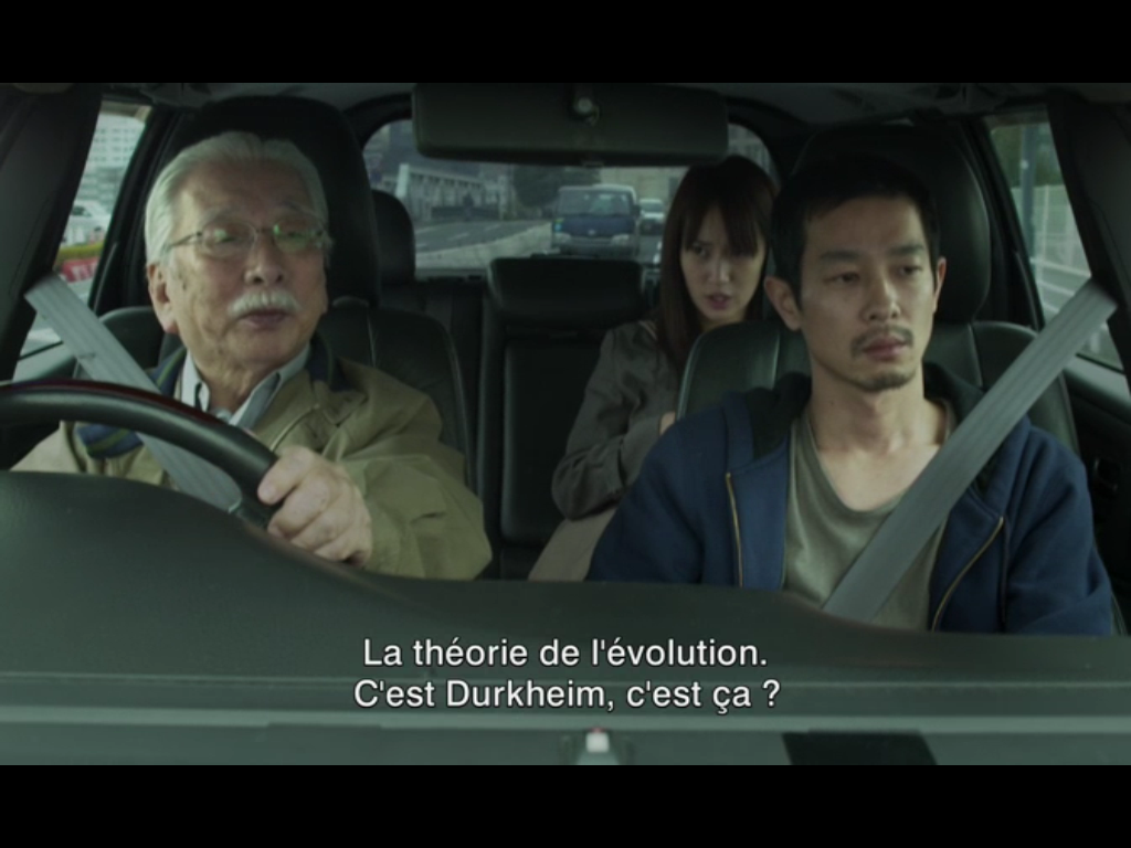 Durkheim, capture d'écran, 2013
