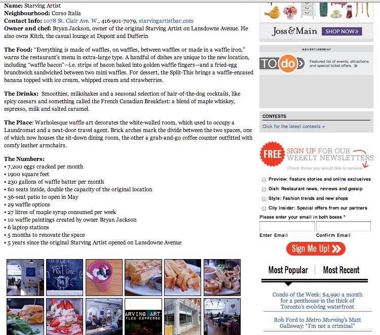 Screen shot 2014-03-29 at 11.40.51 PM.png