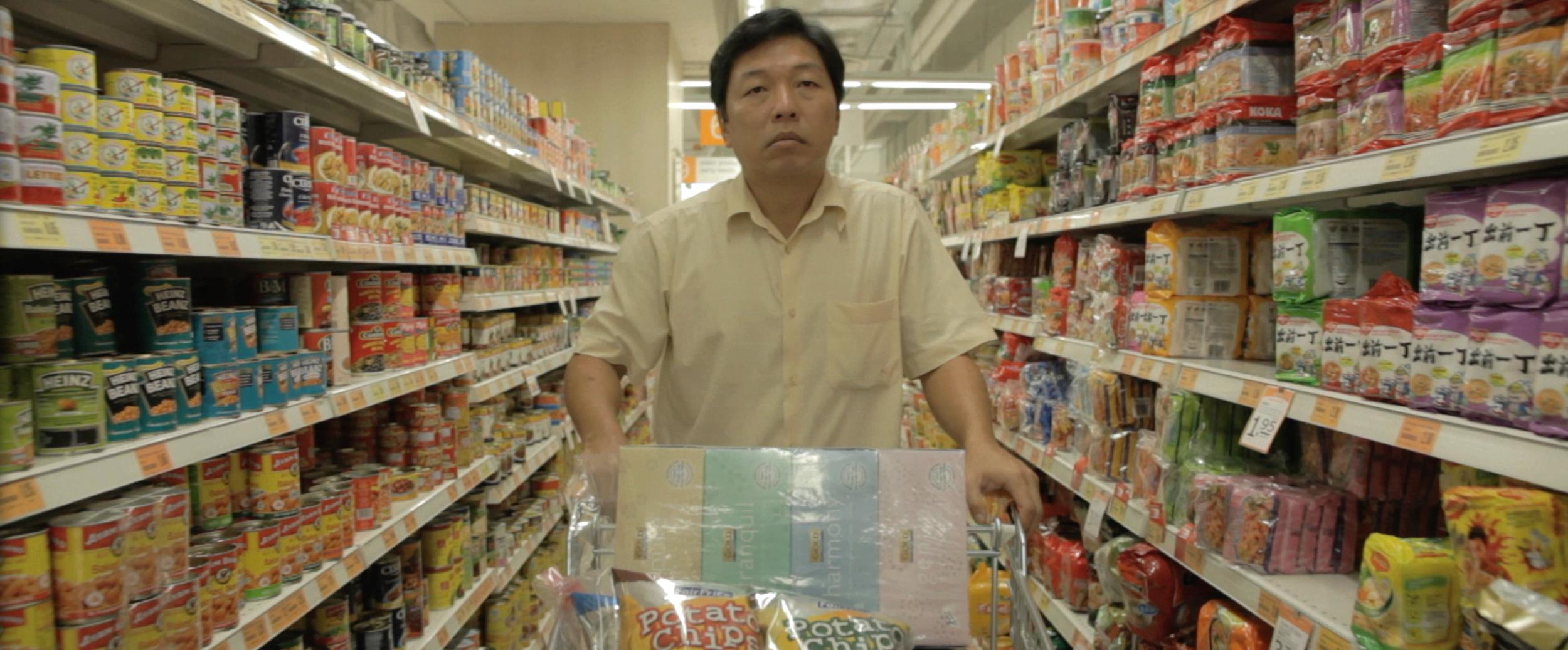 Alone Together Michael Supermarket .jpg