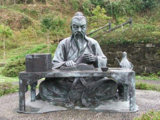 Lu Yu - Tea Sage and author of the Cha Jing - Classic of Tea