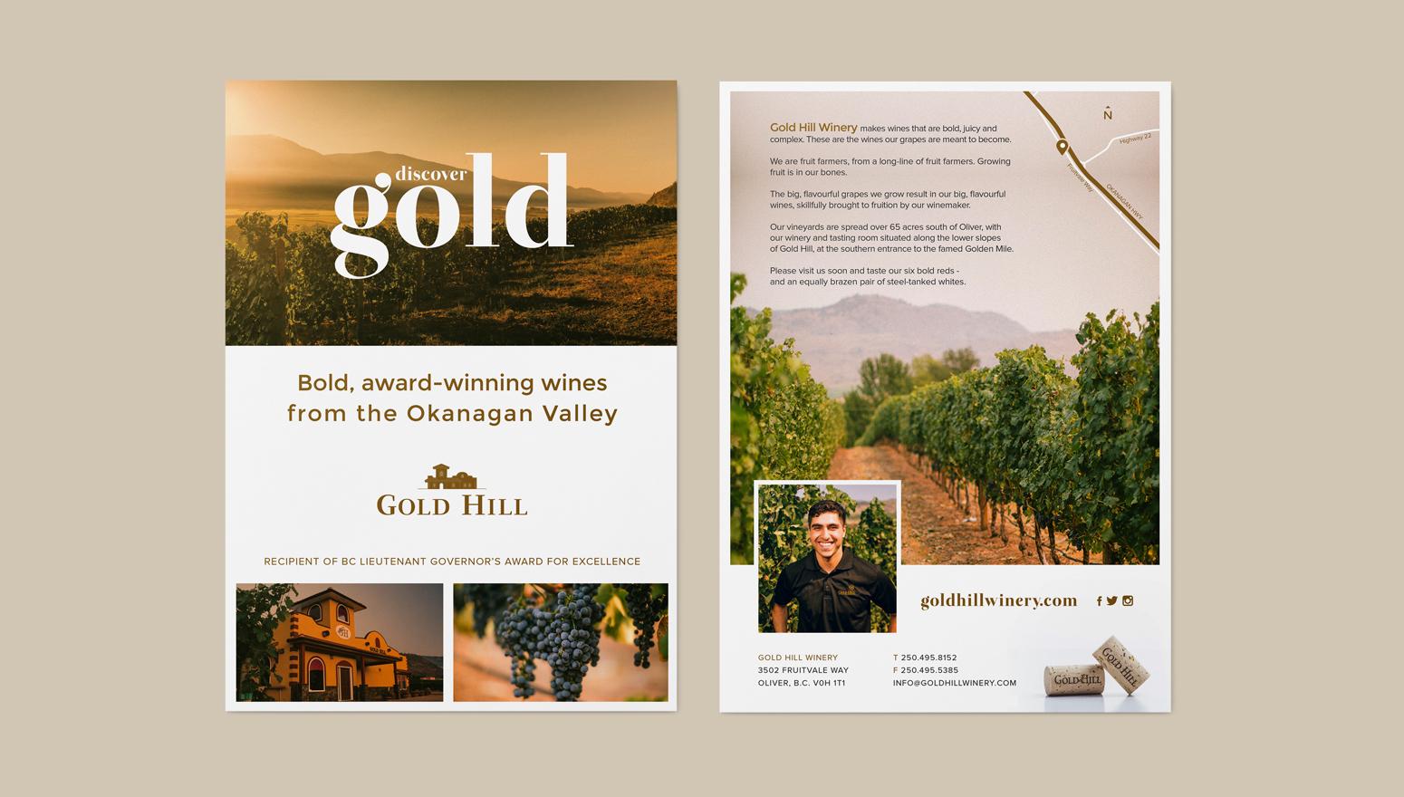 print-design-gold-hill-megan.jpg