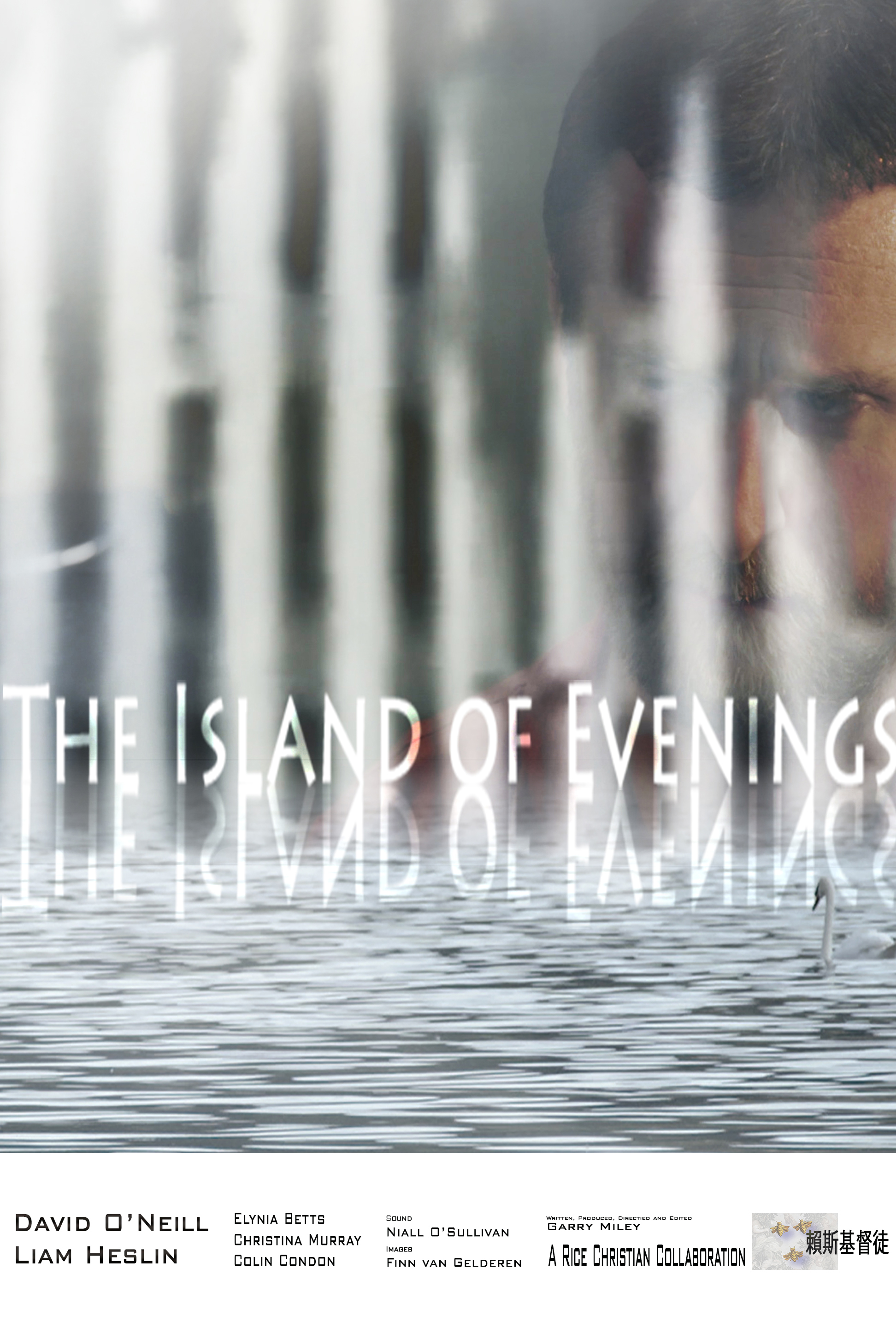 The Island of the Evenings poster reduced size.jpg