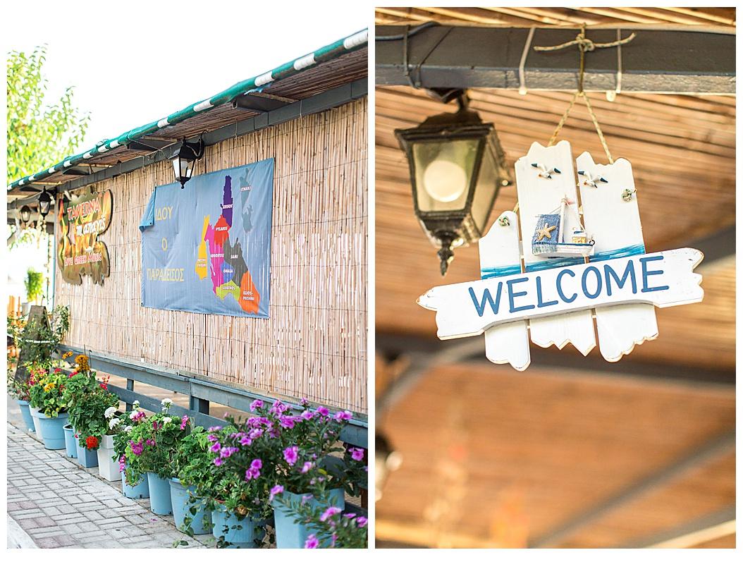 Greece Blog Part 1_0009.jpg