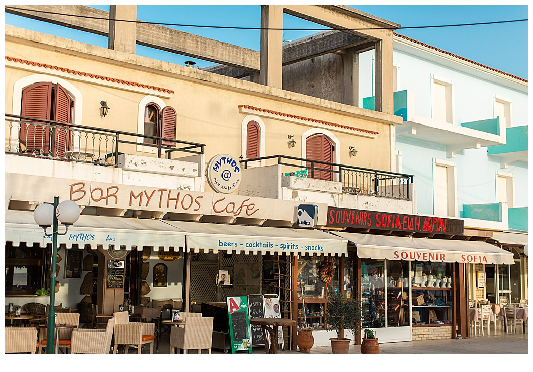 Greece Blog Part 1_0010.jpg