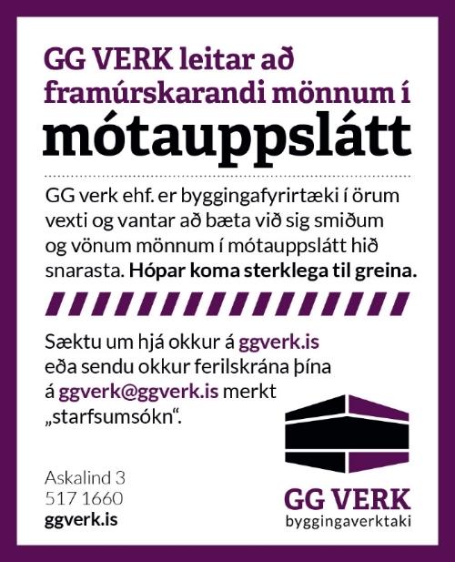 GG_ATV_2x20_agust14.jpg