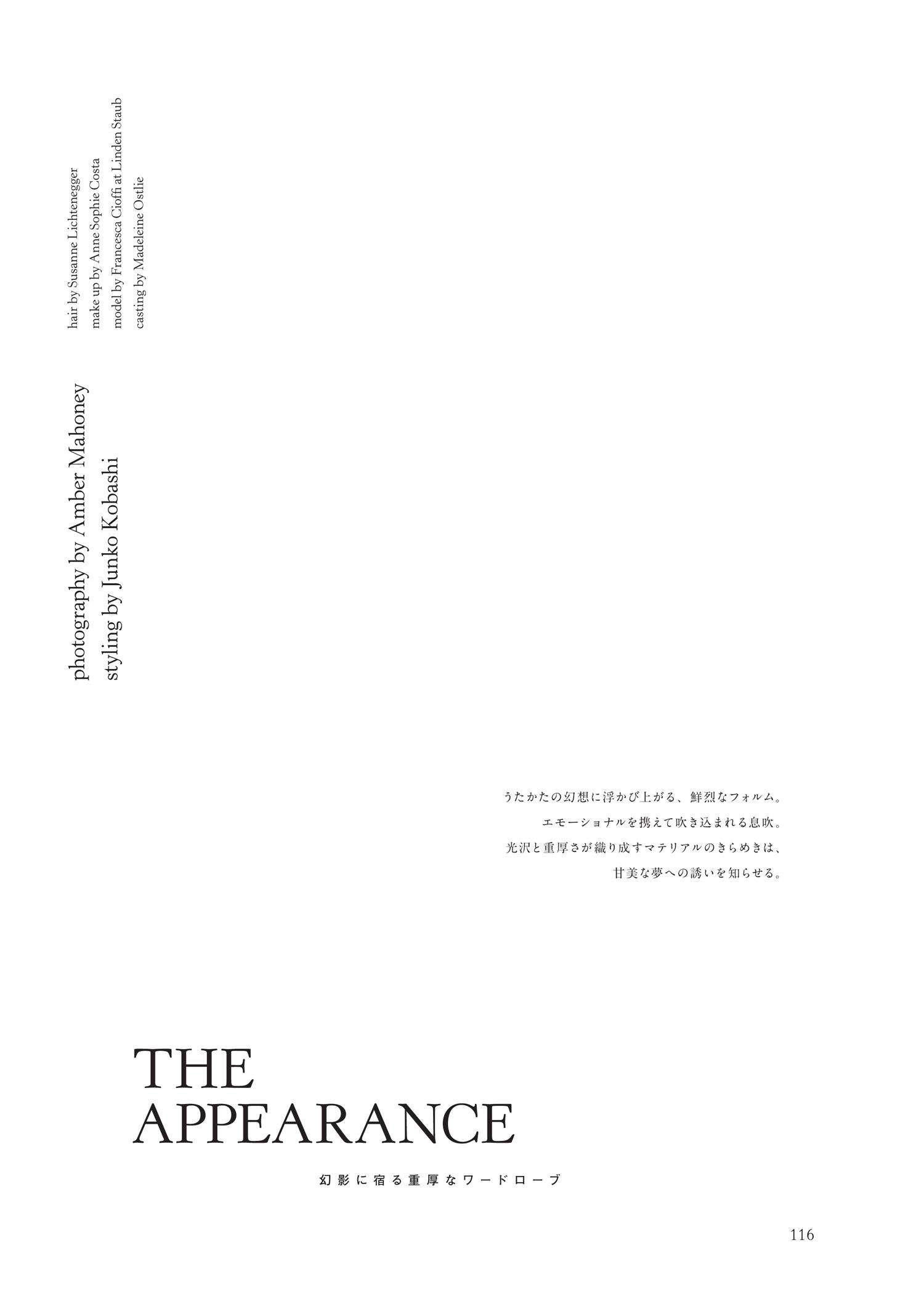 Lula Japan Issue 05