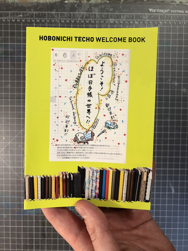 hobonichi_welcome_book.jpg