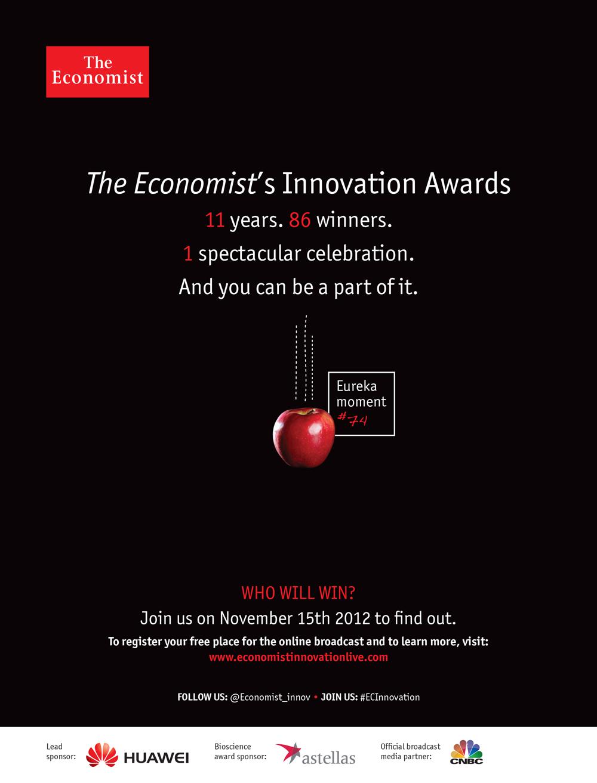 Innovation-ad-full-page-v13-PRINT.jpg