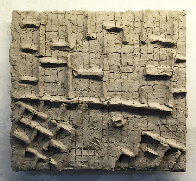 Untitled-1 , 2014, unfired clay, 24 x 26 cm