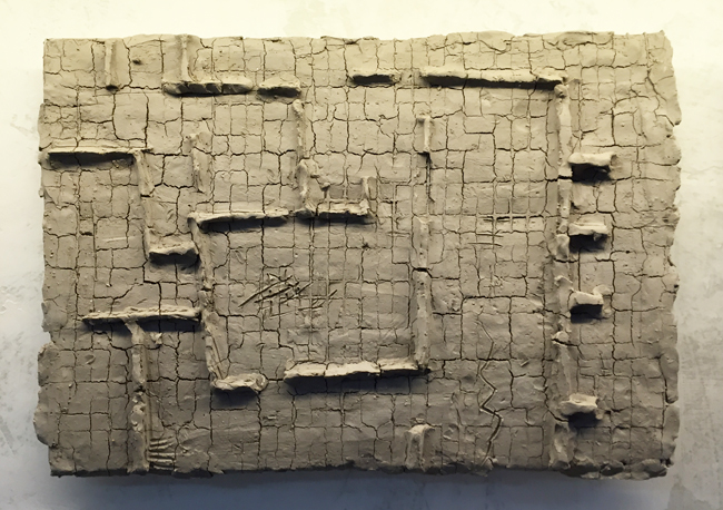 Untitled-2 , 2014, unfired clay, 26 x 37 cm