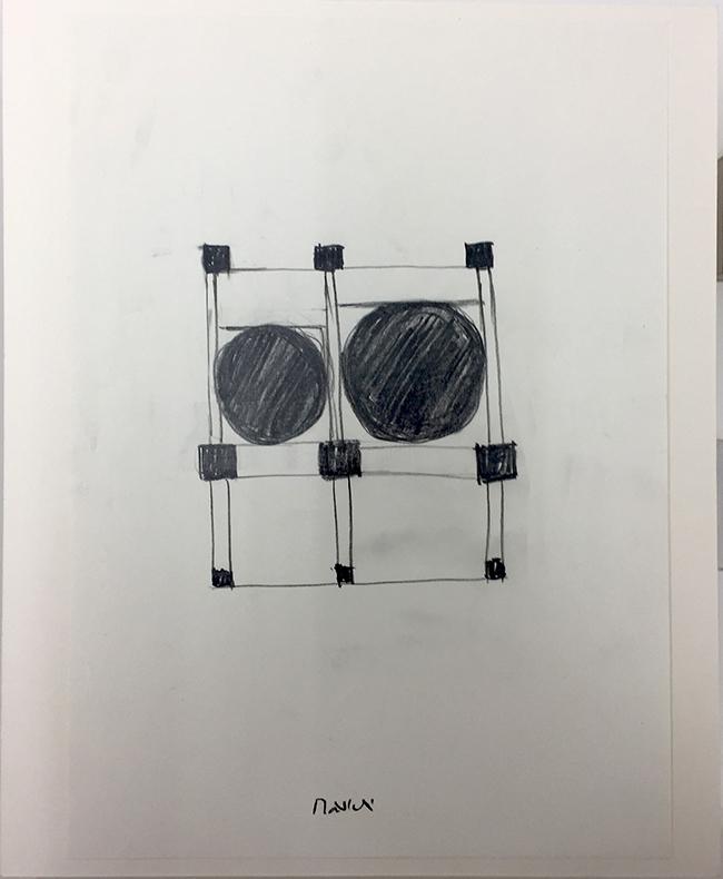 Language drawing , 2000-2006, pastel on paper, 29.7 x 21 cm