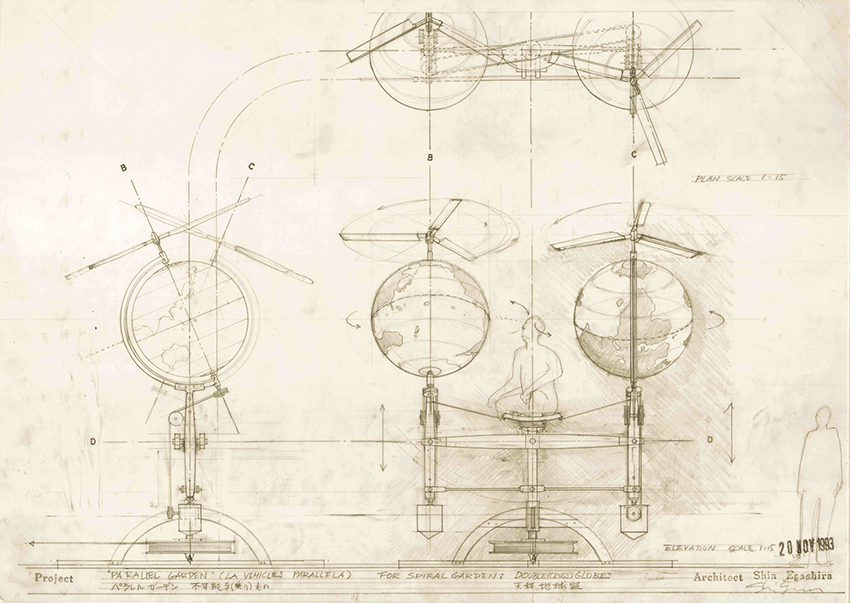 Parallel Garden: Double (Cross) Globes,  1993 graphite on tracing paper 42 x 59.4 cm