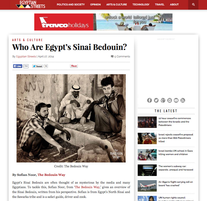 egyptian-streets-bedouin-way-article