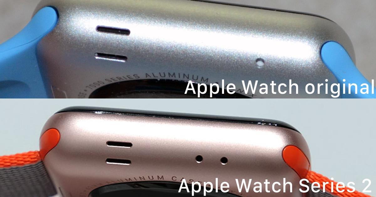 Apple Watch 3 imagem 1.png