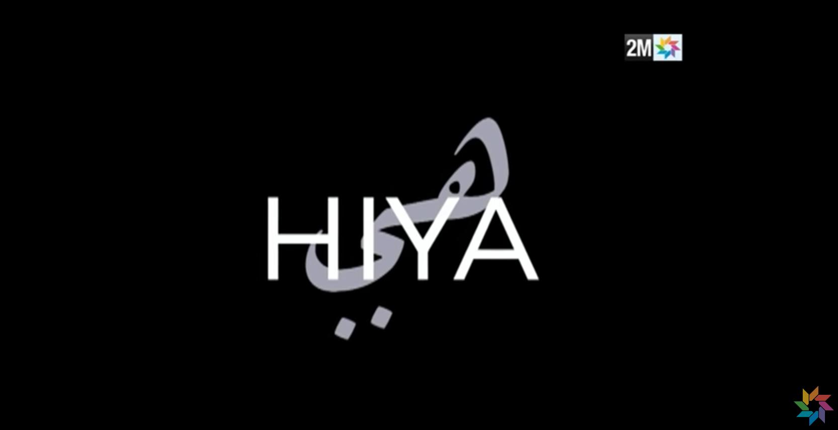 Hiya - 2M TV