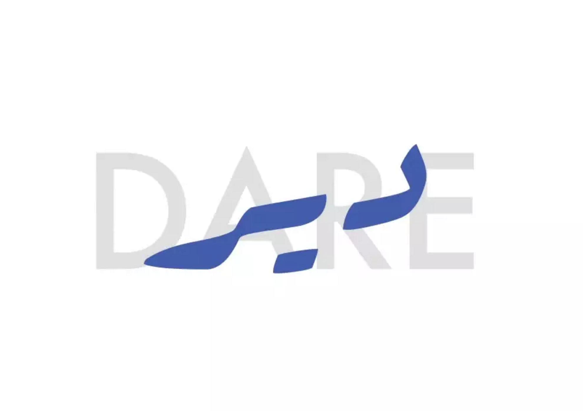 DARE /دير