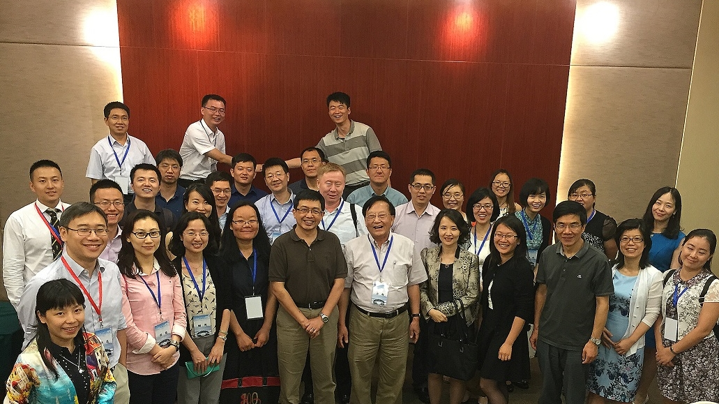 2015 West Lake Youth Forum.jpg