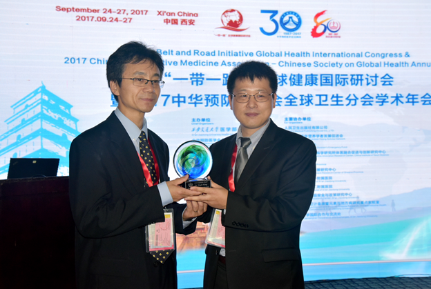 Dr. Zhuo (Adam) Chen, President of CHPAMS, presented the inaugural CHPAMS Inspiration Award to Dr. Youfa Wang, Dean, Global Health Institute, Xi'an Jiaotong University, and John and Janice Fisher Endowed Chair in Wellness, Ball State University.