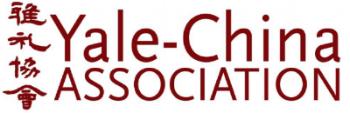 Yale-China Association.png