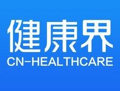 CN healthcare.jpg