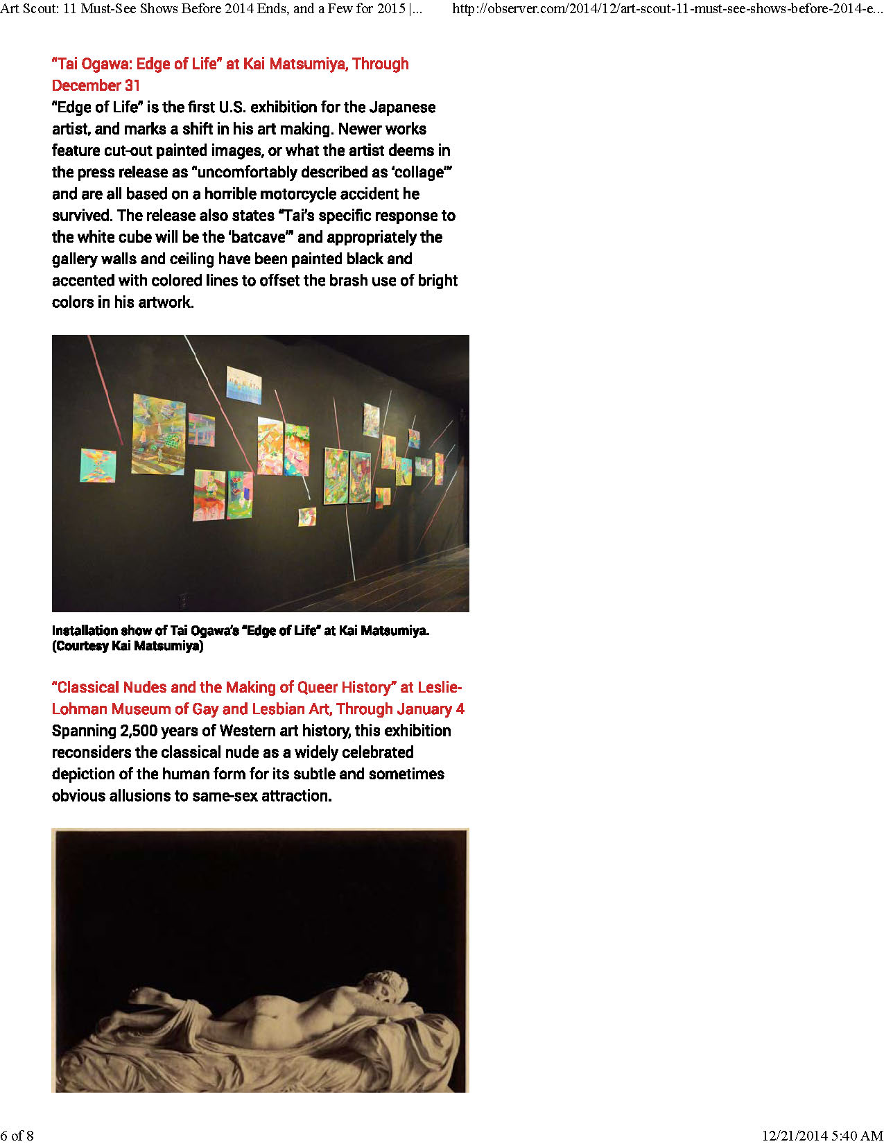 Art Scout_ 11 Must-See Shows Before 2014 Ends, and a Few for 2015 _ New York Observer.jpg
