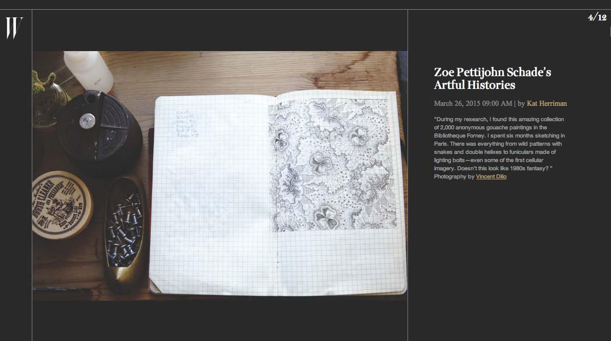 WMagazineZoePettijohnSchade_Page_04.jpg