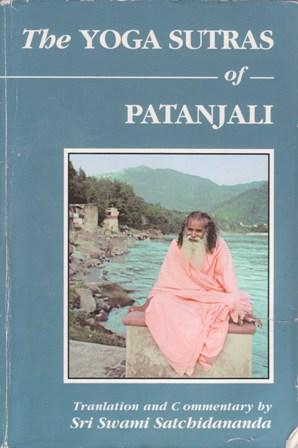 yoga sutras of patanjali swami satchidananda