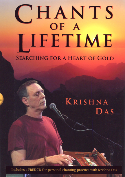 Chants of a Lifetime Krishna Das