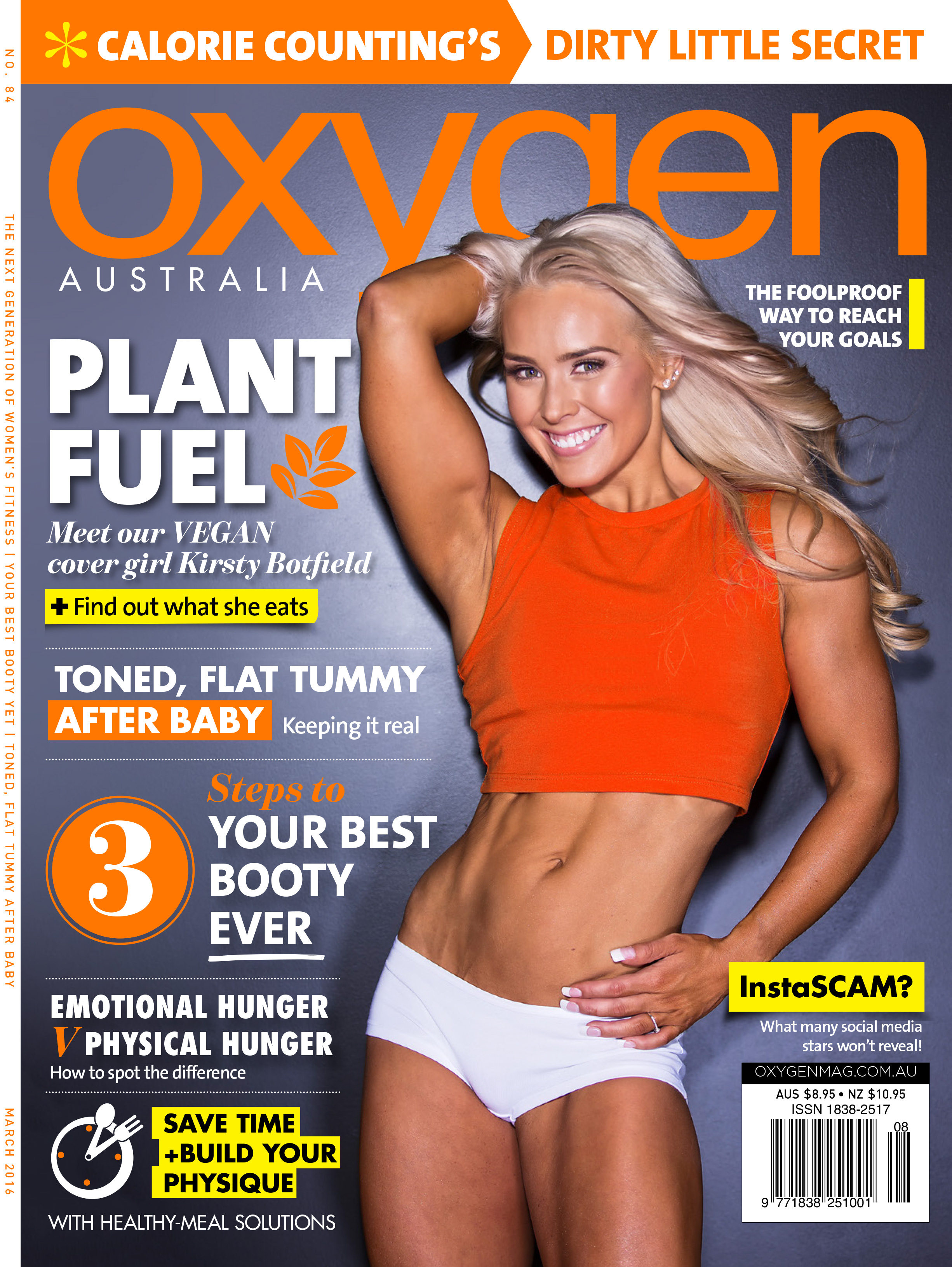 Oxygen Magazine Kirsty Botfield Cover