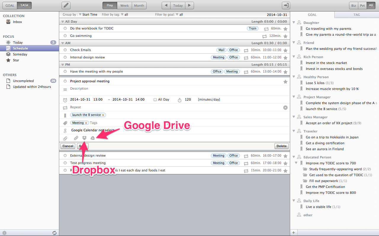You can select Dropbox or Google Drive in the task details window.