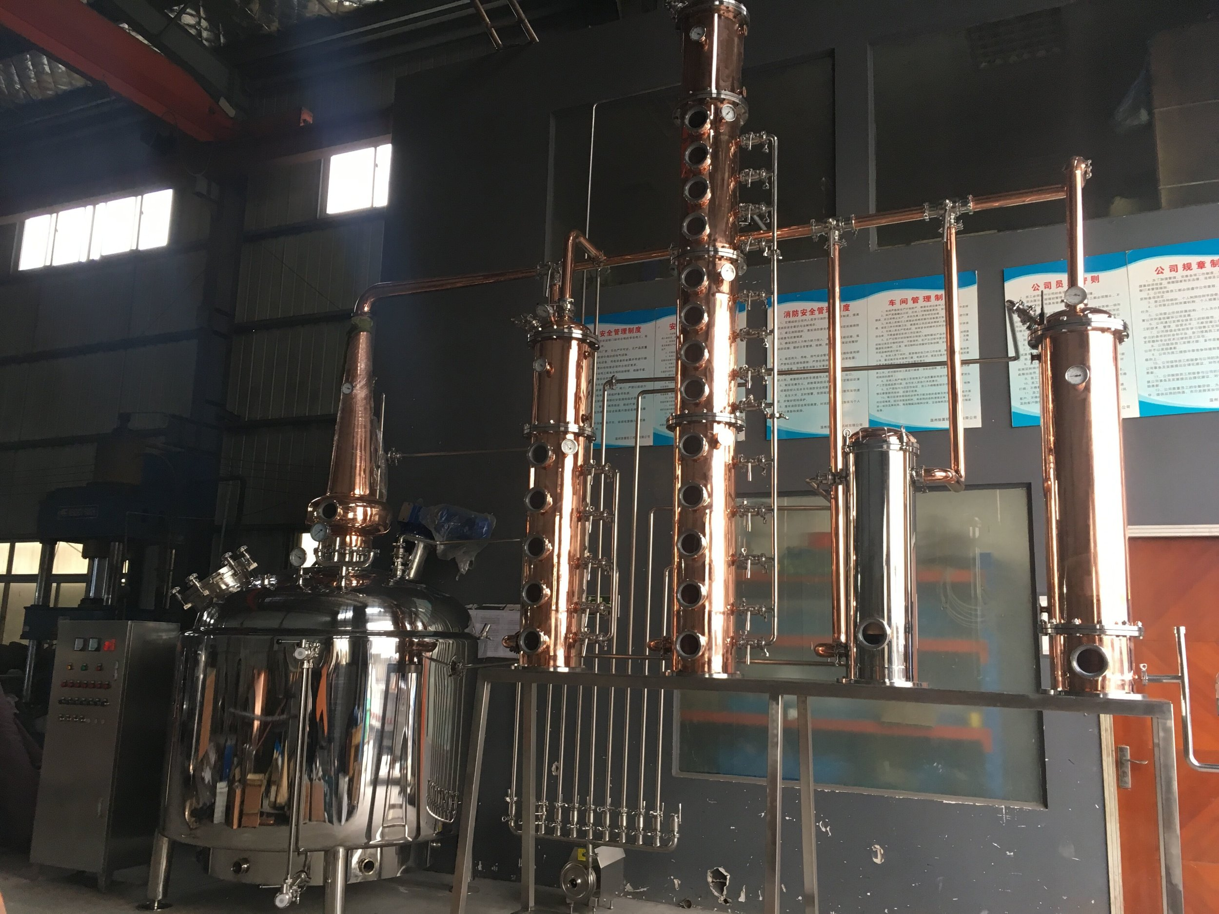 16 plate copper vodka / gin still