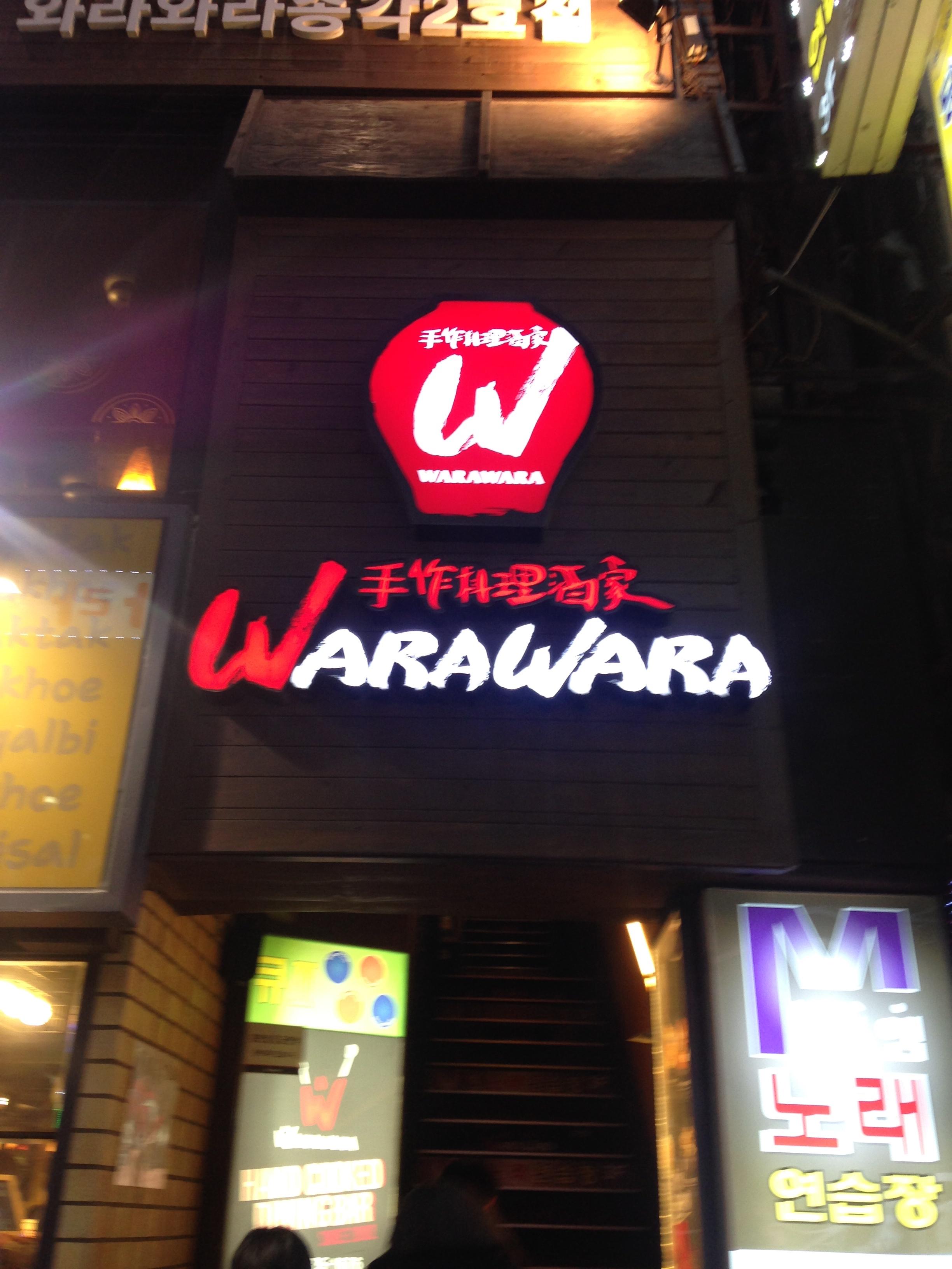 restaurace WaraWara v Gangnam street, velice oblíbená