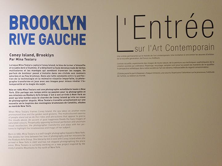 Statement Wall - Brooklyn Rive Gauche