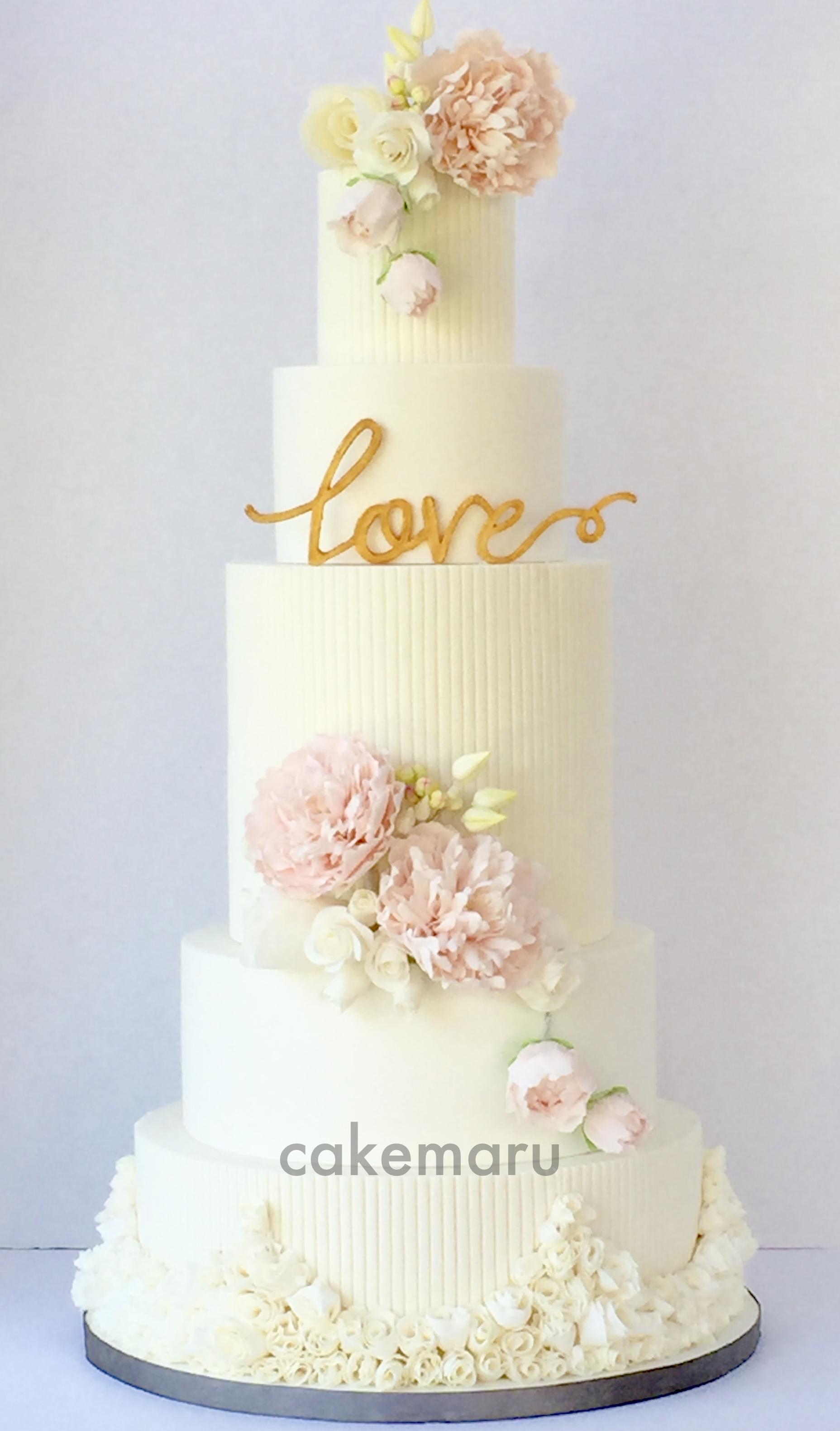 Love Stripes Wedding Cake.jpg