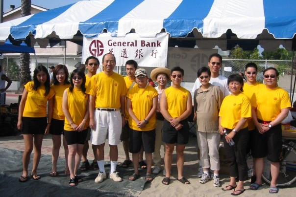 2003 General Bank Corporate Dragon Boat Team