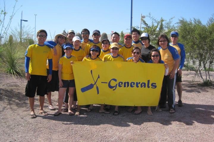 2010 X-Generals