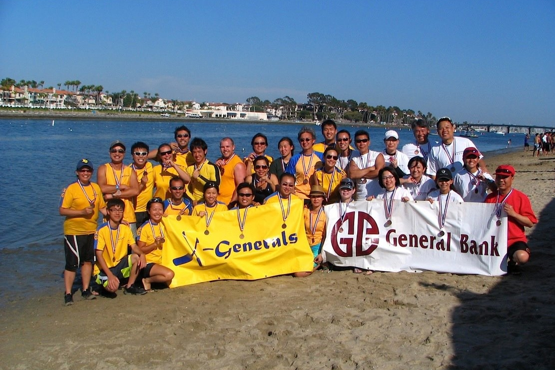 2011 X-Generals & General Bank 10-Year Reunion Team