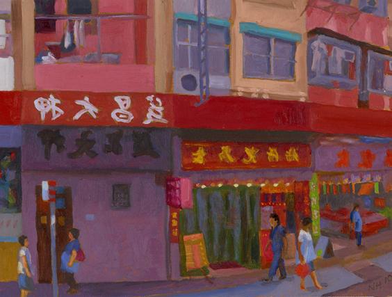 HONG KONG SMALLER.jpg