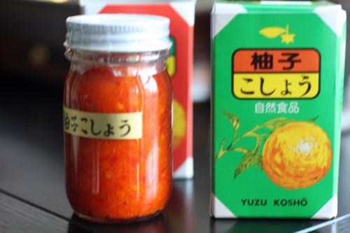yuzu-kosho-pic2-500x333.jpg