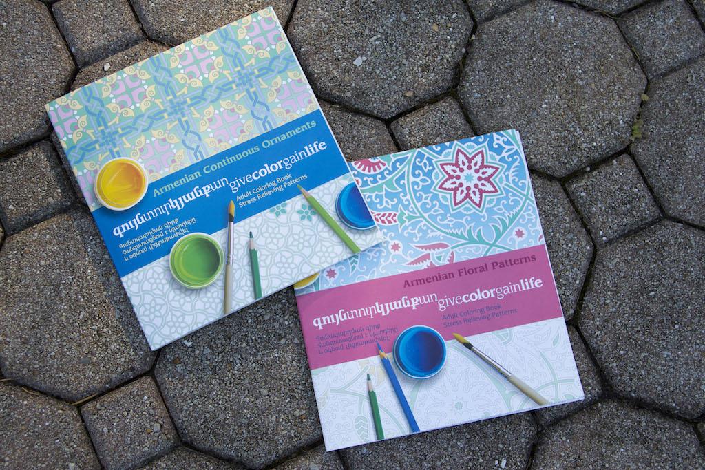 WithLove Armenia Coloring Books 9.JPG