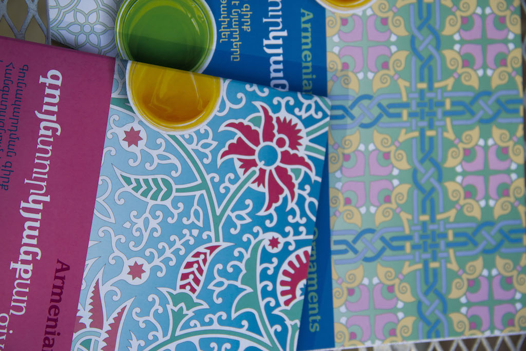 WithLove Armenia Coloring Books 5.JPG