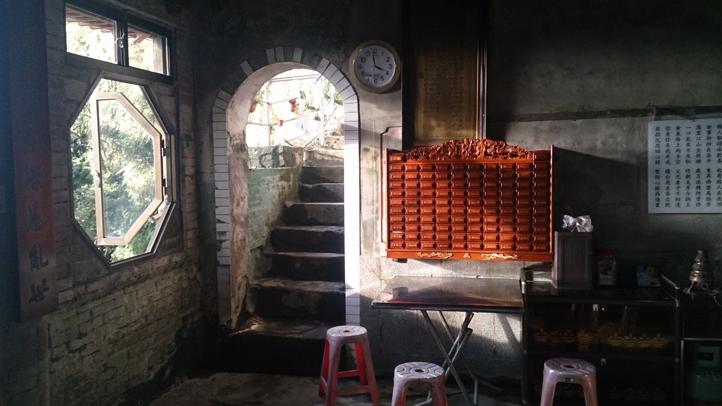 The fortune cabinet