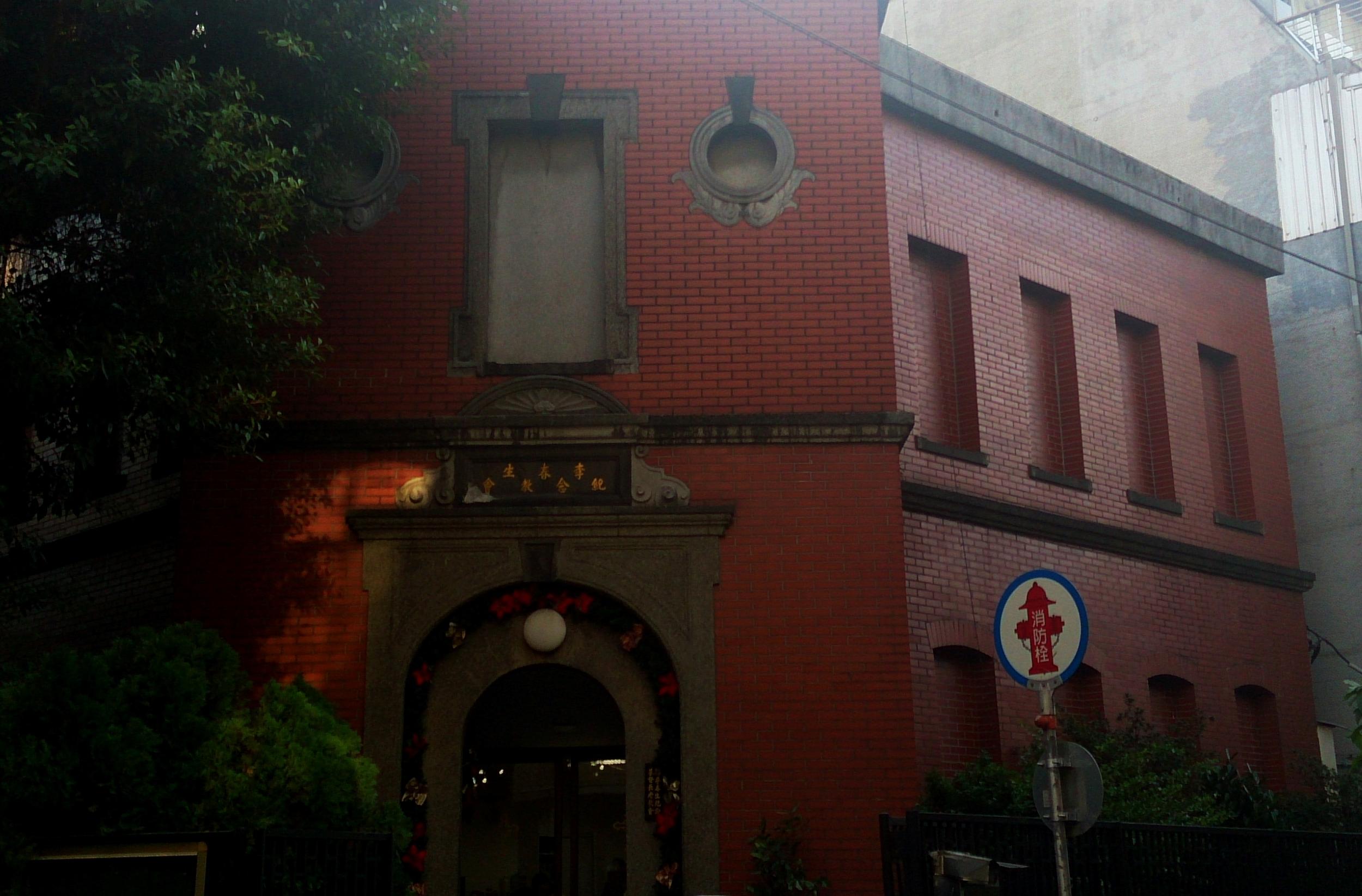 Li Chun Sheng Church