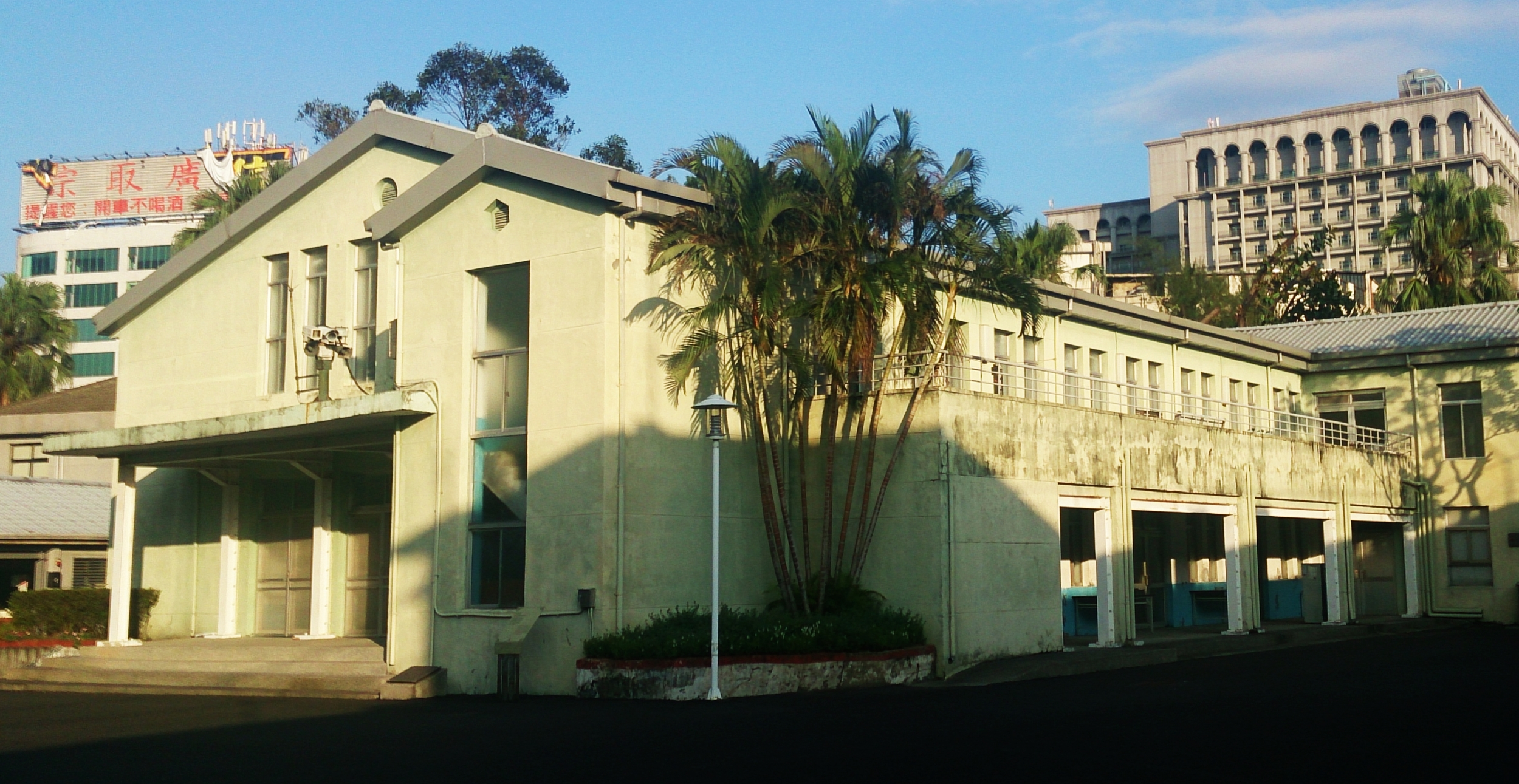 An old meeting hall and the military barracks.