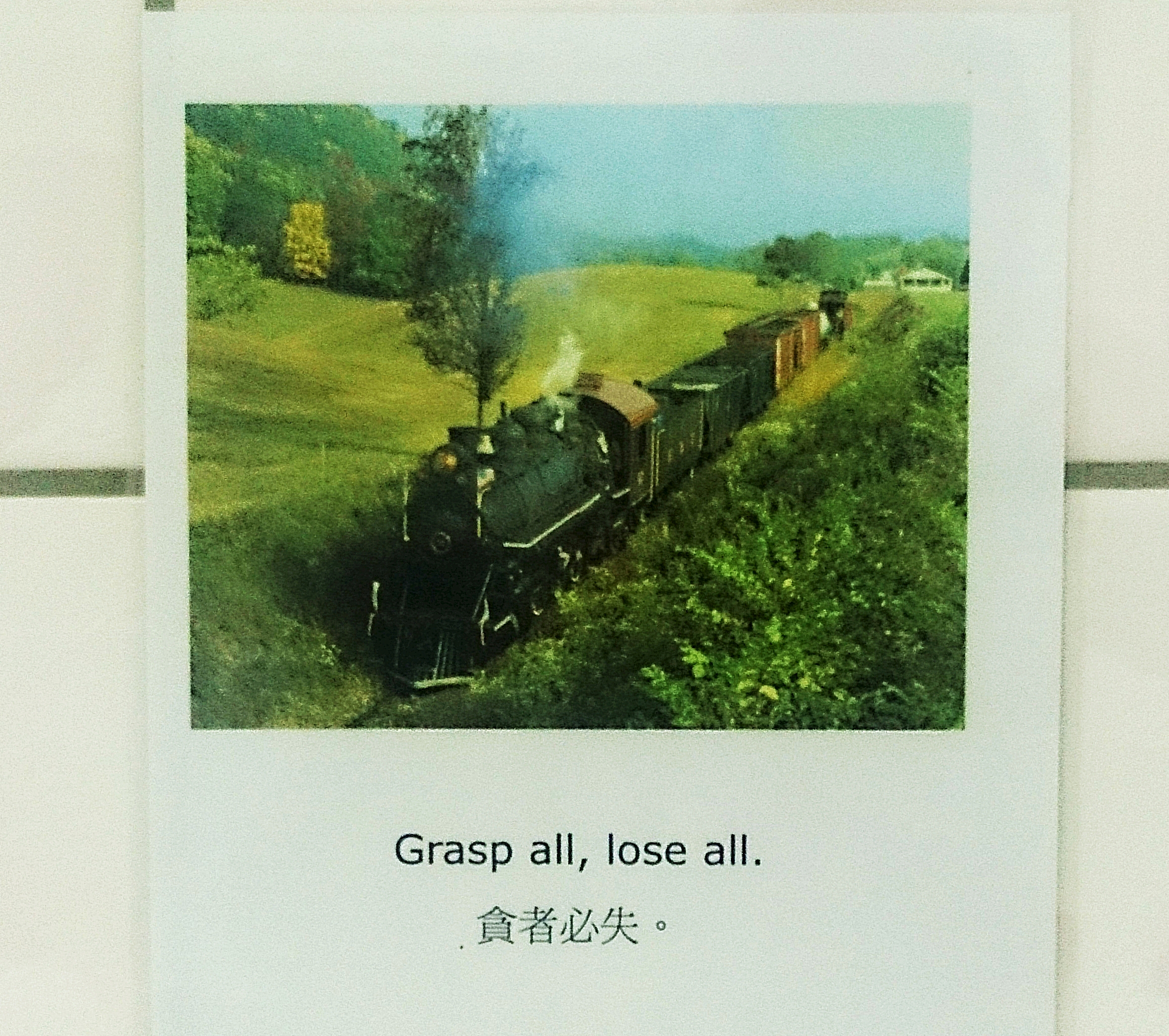 This steam train perfectly embodies this saying...
