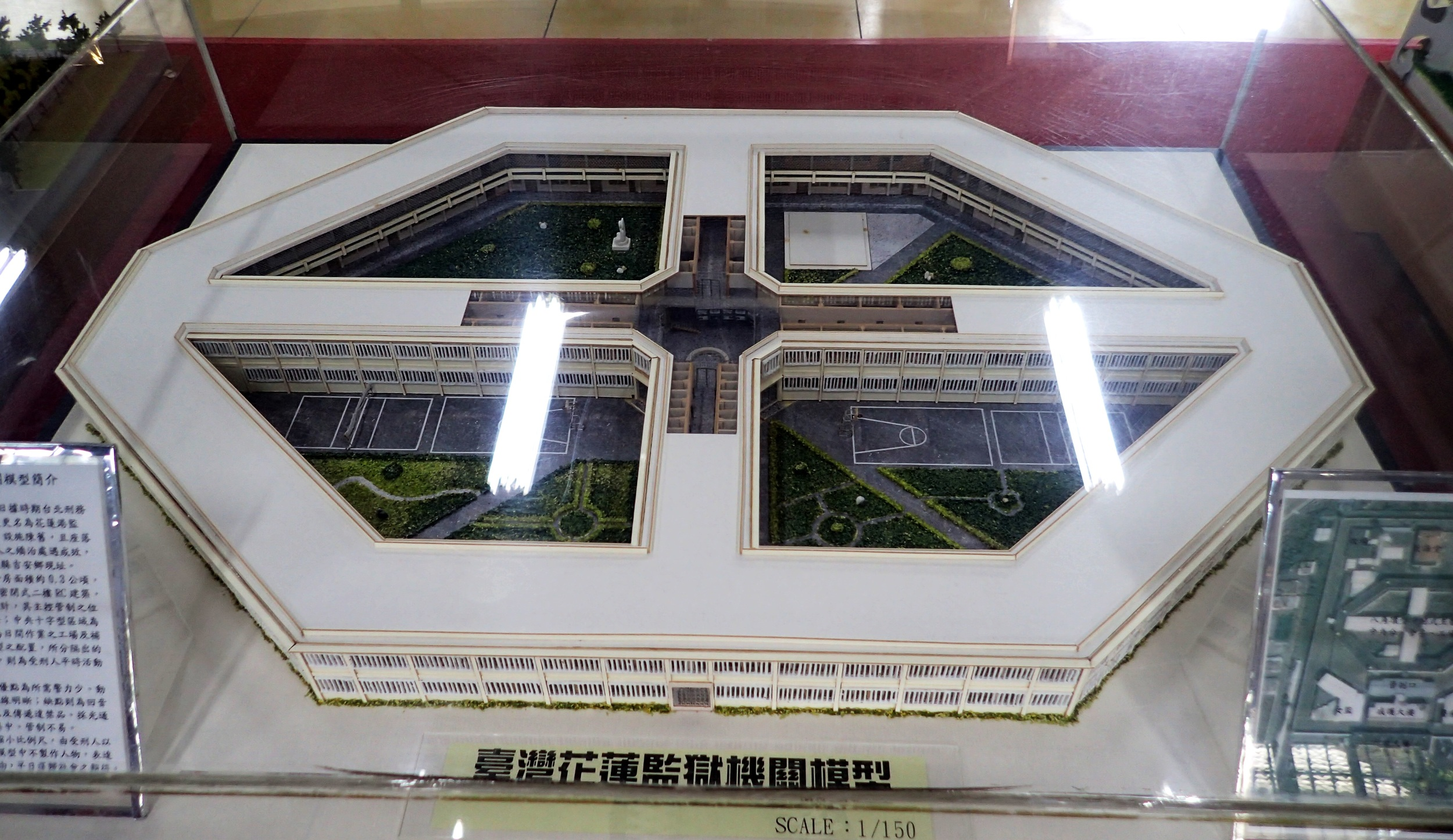 Hualien's interstellar battleship and the prison that used to be on Aiguo E Road in Taipei